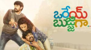 Essential telugu comedy movies to watch now: OreyBujjiga